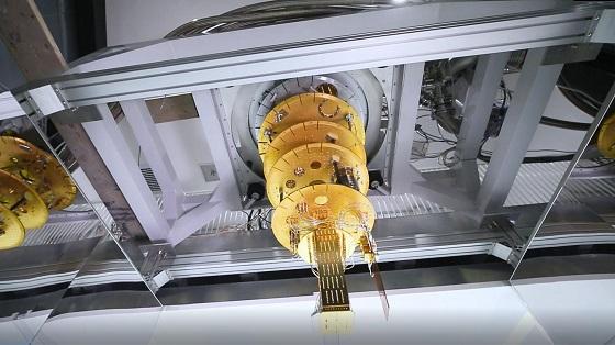 """合肥开建中国第一个量子计算""""双创平台"""".jpg"""
