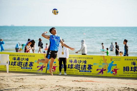 首届海南沙滩运动嘉年华主题乐园盛大启动