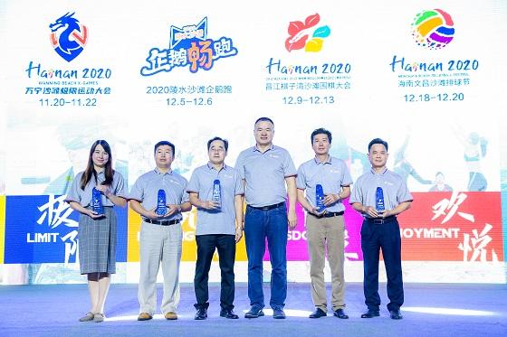 海南省旅游和文化广电体育厅副厅长徐翔鸿为六个市县颁发优秀组织奖.jpg