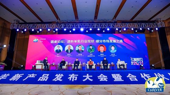 俏皮羊2021年新产品发布大会 暨合作伙伴会议圆满举行.jpg