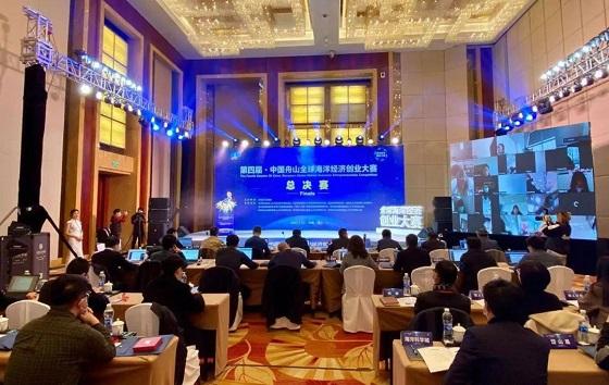 中国舟山全球海洋经济创业大赛总决赛.jpg