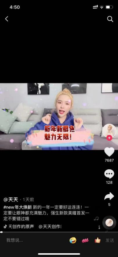 """New年大焕新!带你潇洒""""焕""""新生活,""""焕""""新自己!"""