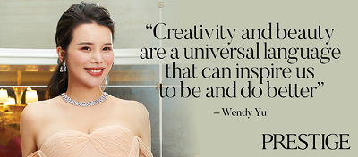 """余晚晚(Wendy Yu)登上亚洲知名杂志《PRESTIGE》2月刊封面并分享:""""创意与美是一种通用的语言,它们不断激发着我们成为更好的自己"""".png"""