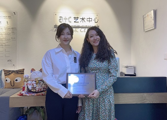 深圳ATC艺术中心成伯明翰城市大学中国预科直录基地