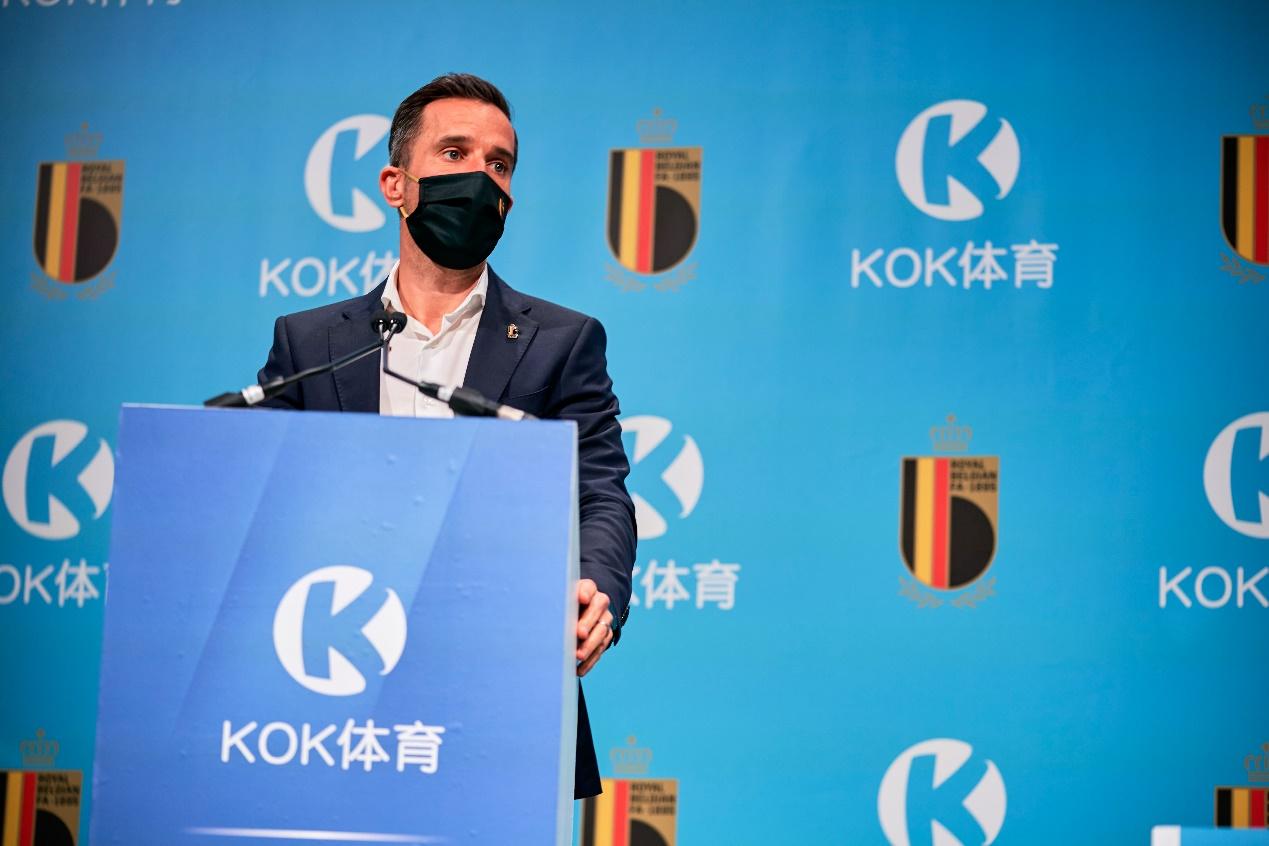 KOK体育签约比利时国家队,携手征战欧洲杯
