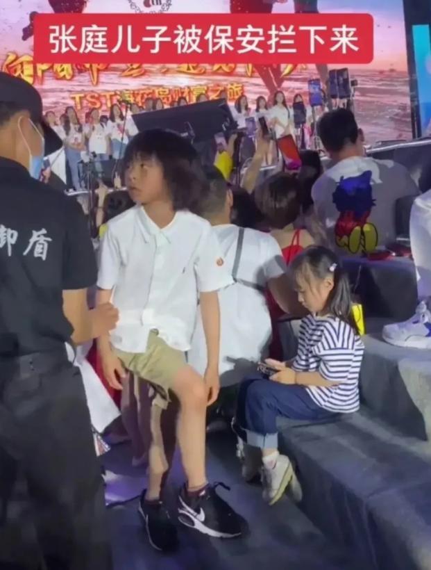 张庭儿子被保安拦下 带他去找父母