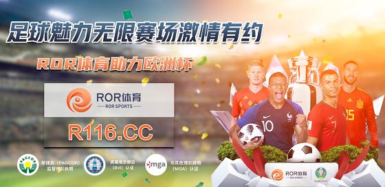 """2021欧洲杯国家队―""""斗牛士军团""""篇"""
