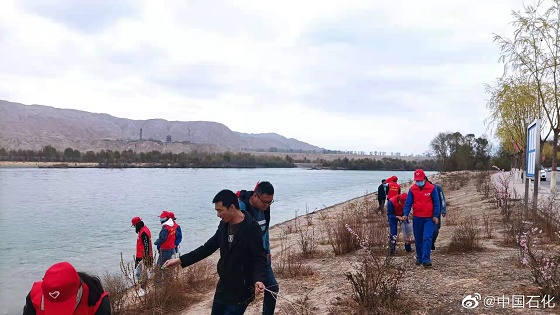 母亲河专项保护 中石化在行动