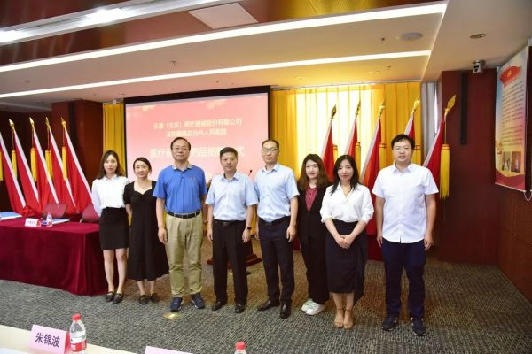 乐普医疗向青海省玉树藏族自治州人民医院捐赠价值100万元的医疗物资