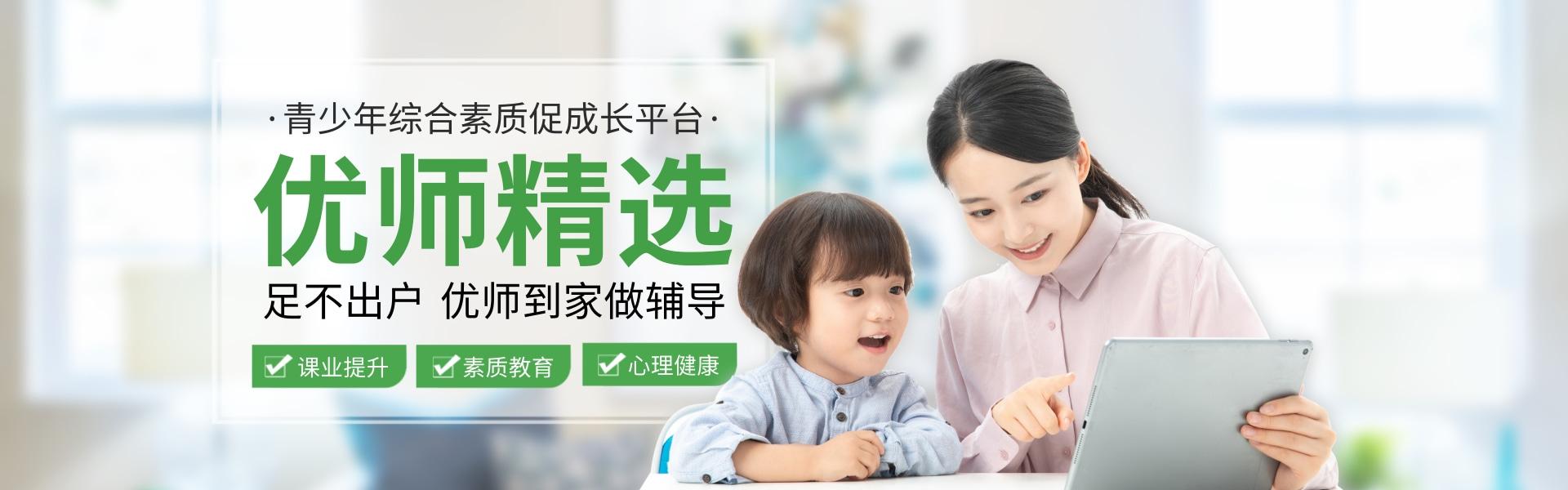 写实风家政服务宣传PC端banner.jpg