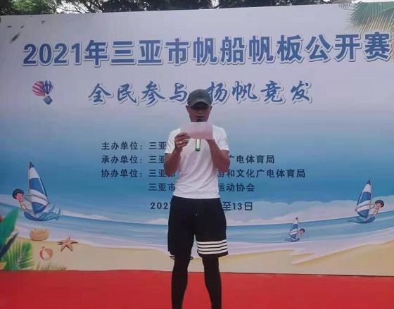 2021年三亚市帆船帆板公开赛今日于三亚湾开赛