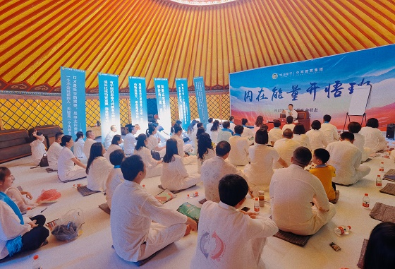 中邦教育集团