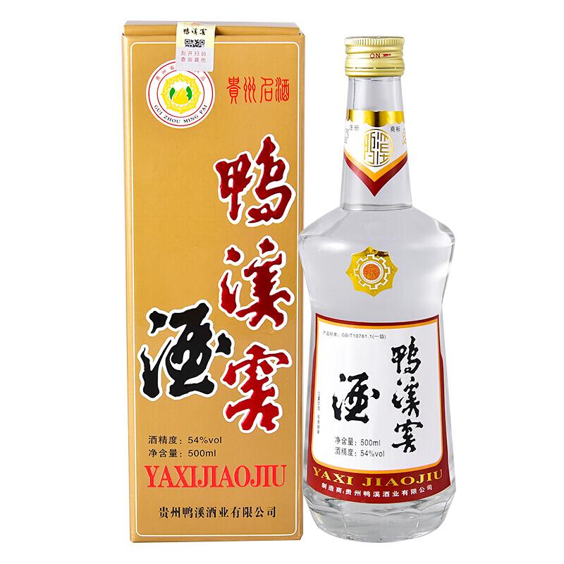 贵州白酒排行榜前十名—鸭溪窖酒