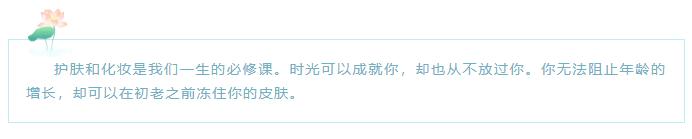 2021宝藏工厂|佳丽宝(广州)生物 | 初心永驻,至真至美