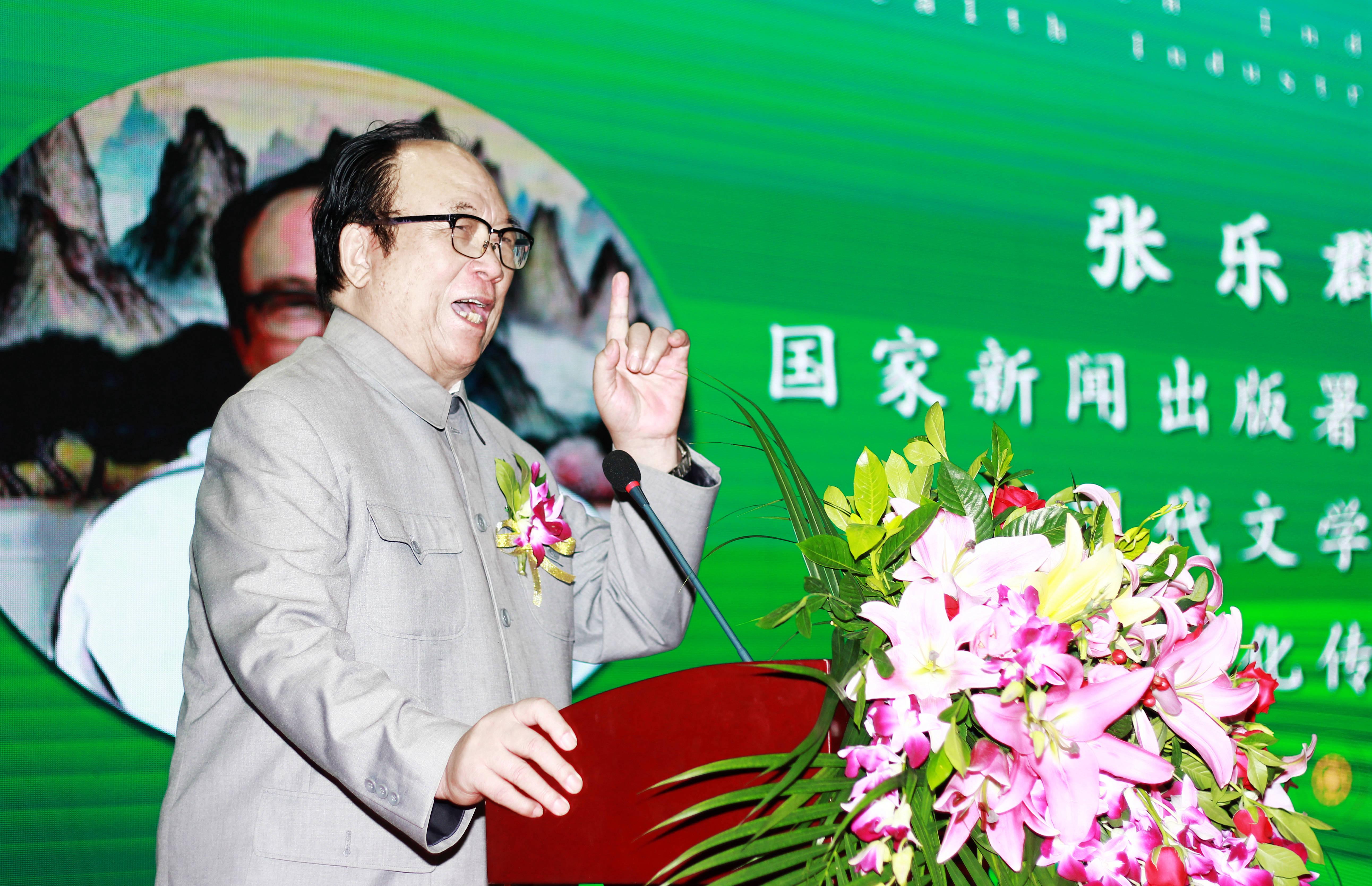 国际大健康文化节暨国际大健康全产业链博览会开幕式