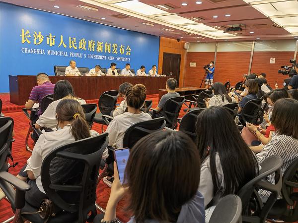 中国先进材料产业创新与发展大会 将于10月29日在长沙召开