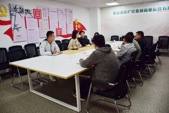 """贵安新区助力乡村振兴""""PSPO""""项目启动仪式"""